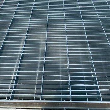 湖北鋼格板生產廠家有鋼格板、平臺鋼格板、G303/30/100