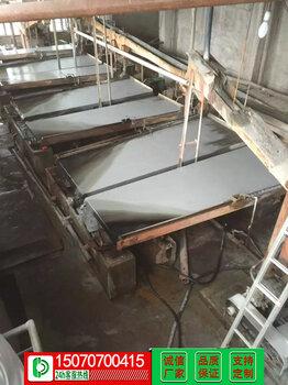 鎢礦浮選實驗鎢礦搖床溜槽和跳汰機離心機重選可行性試驗