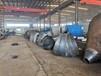 大口徑錐形管錐管碳鋼合金鋼不銹鋼異徑管