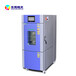 東莞皓天高低溫試驗箱測試磁性材料SM試驗設備