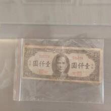 字画钱币瓷器陨石价值多少钱图片