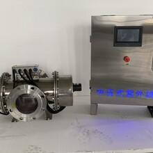中低壓紫外線殺菌器圖片