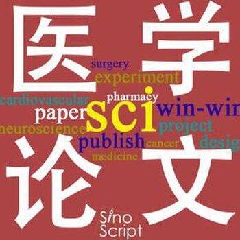 护理中文核心期刊有哪些