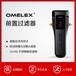 德國歐美克斯前置過濾器免拆智能款反沖洗OMX-Q8