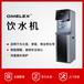 德國歐美克斯商用家用飲水機溫熱RO凈飲機OMX-828