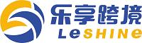 深圳樂享供應鏈有限公司