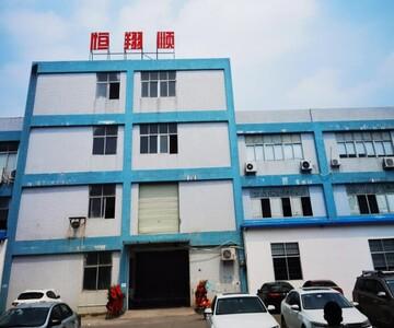 东莞市恒翔顺自动化科技有限公司