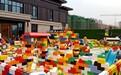 積木王國出租出售兒童玩具制造廠家