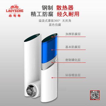 北京暖氣片廠家老爺車散熱器暖氣片