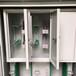 288芯三網合一光纜交接箱廠家