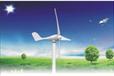 1000W太陽能發電系統