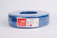 安徽百商電纜阻燃鋁芯電線聚錄乙烯絕緣護層