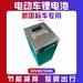 電動車鋰電池60V50AH電摩外賣新國標三輪車四輪代步車