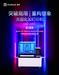 教育3D打印,廣告字,齒科DJ89