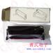 日本大倉RM10C用色帶WPAR188A000001A