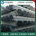 現貨供應貴州貴陽鍍鋅管Q235熱鍍鋅鋼管消支持定尺