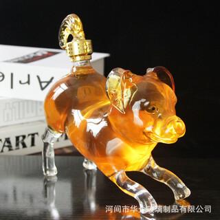 河间华企十二生肖酒瓶小狗造型工艺酒瓶手工艺吹制玻璃酒瓶500ml图片2