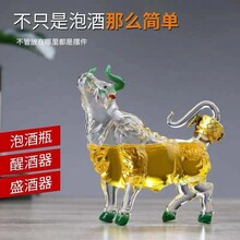 河间华企异形动物抬头牛造型酒瓶十二生肖吹制玻璃酒瓶1000ml图片