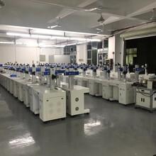 東莞長安光纖激光打標機20W金屬刻字打標機圖片
