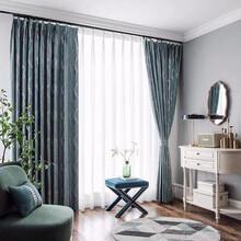 定做别墅窗帘沙发套厂家中式欧式简约风格清洗窗帘布定做图片