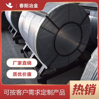 硅鈣包芯線安陽春陽冶金硅鈣包芯線