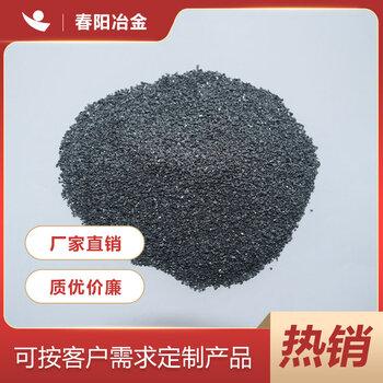 孕育劑硅鋇孕育劑鑄造孕育劑價格優
