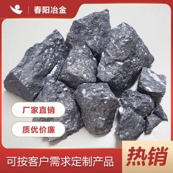 硅鈣合金脫氧劑廠家直供硅鈣粒硅鈣合金粒