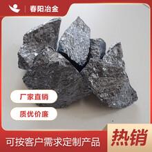 供應工業硅渣金屬硅渣硅塊安陽廠家供應價格圖片