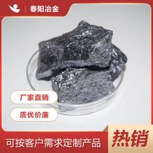 廠家批發工業硅渣金屬硅渣硅塊安陽廠家供應價格圖片