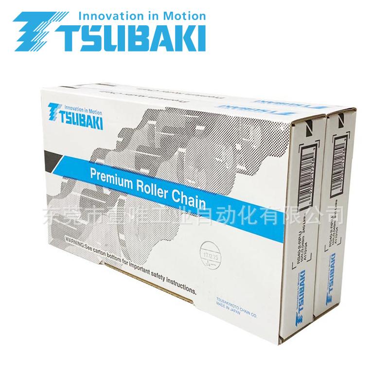 现货椿本滚子链RS40-2-RP-U日本TSUBAKI双排链08A-2