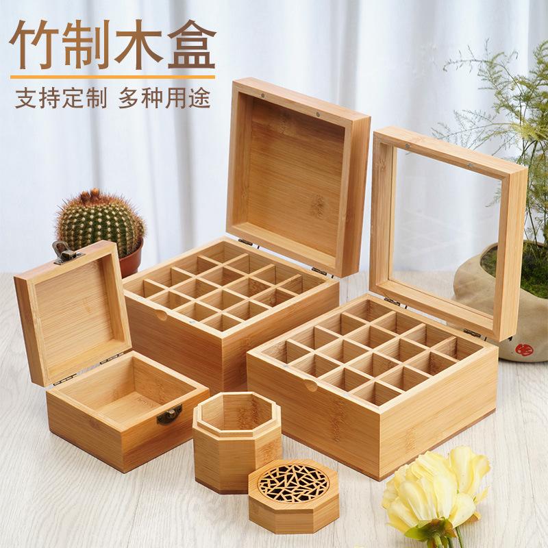 多功能精油收纳竹木盒多格竹木包装盒翻盖磁吸礼品盒通用竹制木盒