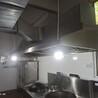 大型廚房油煙機清洗