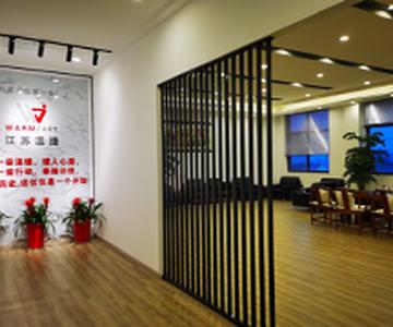 江蘇溫捷電氣有限公司