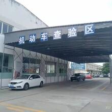北京佰康廠家大型戶外伸縮帳篷活動推拉雨棚移動帳篷圖片