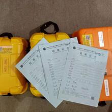 珠海金灣GPS、全站儀、經緯儀、水準儀、垂準儀、校準檢定圖片