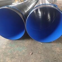 防腐钢管3PE防腐钢管天元防腐保温管道图片