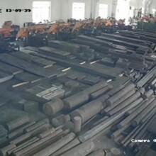 廠家批發2344模具鋼材S50C鋼材加工45號鋼光板精板8566模具鋼2738圖片
