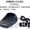 會員系統常用密碼鍵盤YD-541DSK-A