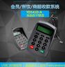 USB接口通用密碼鍵盤YD-541D-A