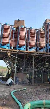江西玻璃鋼螺旋溜槽脫泥洗煤重選設備水洗砂輪灰銅礦鐵粉螺旋溜槽