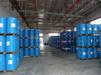 印度尼西亞進口危險化學品