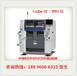YAMAHA雅馬哈貼片機YSM10中國區代理商