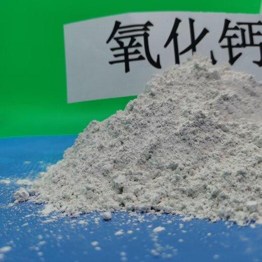新鄉熟石灰粉河南氫氧化鈣歡迎代理