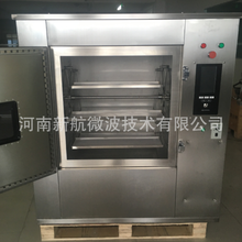 微波爐:加熱會釋放塑化劑,塑料飯盒真的可以放在微波爐加熱嗎?圖片