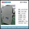 粉末冷却机,磨粉机械制冷机BS-120FA