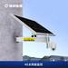 朗越太陽能監控供電系統12V鋰電池20AH光伏板60W遠程4G無網攝像頭