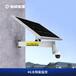 朗越4G太陽能監控供電系統12V鋰電池20AH光伏板60W遠程4G攝像頭