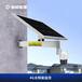 朗越太陽能監控供電系統12V鋰電池30AH光伏板60W遠程4G無網攝像頭