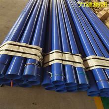 廠家供應-耐腐蝕熱浸塑鋼管熱浸塑電力鋼管綠色熱浸塑鋼管圖片