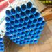 現貨供應耐腐蝕消防涂塑鋼管-熱浸塑涂塑鋼管-廠家
